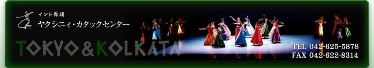 舞踊 インド